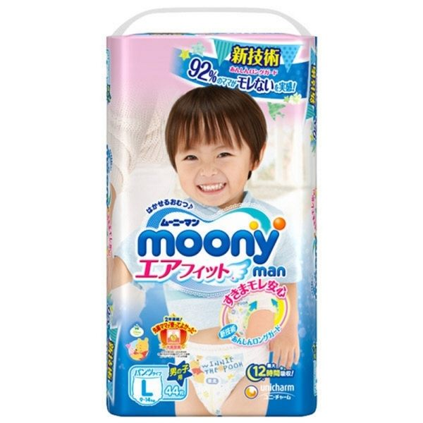 滿意寶寶 日本頂級超薄紙尿褲-男用(L)(44片x4包)箱購-箱購