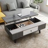 北歐格調時尚創意多功能可升降茶幾個性簡約現代小戶型客廳茶幾 卡布奇諾