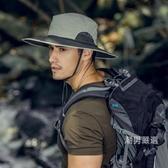 遮陽帽男戶外登山帽大檐透氣釣魚帽防紫外線漁夫帽戶外防曬帽子男