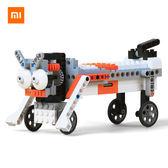 益智玩具智能積木可編程拼裝組裝電動機器人成人兒童益智玩具【優惠兩天】