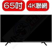 國際牌 Panasonic【TH-65GX600W】65吋4K聯網電視