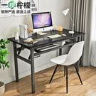 摺疊桌簡約小桌子擺攤簡易會議培訓桌餐桌家用租房辦公寫字電腦桌ATF 米希美衣