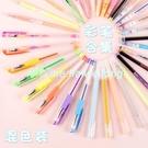 水彩筆套裝兒童幼兒園彩色筆畫筆彩繪筆幼兒美術隨機發【檸檬】