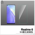 Realme 6 鋼化玻璃貼 手機螢幕 保護貼 玻璃貼 防刮 9H 鋼化玻璃膜 非滿版 半版 保貼 保護膜 H06X3