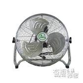 強力風扇工業扇工廠電風扇大功率落地扇趴地扇爬地扇家用台式風扇HM 衣櫥の秘密