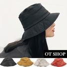 OT SHOP帽子‧高質感素色棉質‧漁夫...