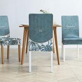椅子套罩北歐餐廳椅子餐桌布椅套罩套裝酒店餐廳椅套ins風綠植物   poly girl