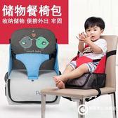 寶寶餐椅 多功能 外出便攜 可儲物媽咪包 兒童餐椅包 Yctr15