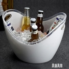 大小號香檳紅酒桶冰粒桶款洋酒桶塑料啤酒桶PC透明元寶冰桶 xy5077【原創風館】