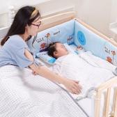 嬰兒床嬰兒床實木無漆寶寶bb床新生兒搖籃床簡易幼兒童床多功能拼接大床