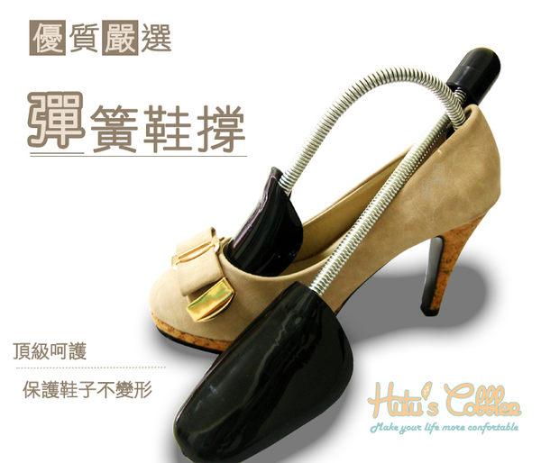 鞋撐.不銹鋼彈簧鞋撐.貼合腳型.鞋子收納不變型.2款 男款/女款【鞋鞋俱樂部】【906-A08】