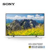 《24期0利率+送藍芽聲霸音響+領卷再折200》SONY 索尼 KD-55X7500F 55吋 液晶電視 公司貨