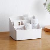 懶角落 宿舍客廳桌面收納盒塑料辦公化妝品整理盒多功能儲物66021