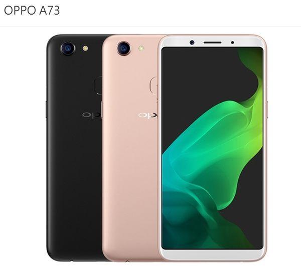 【零利率】OPPO A73 (3GB/32GB) 6 吋全螢幕 八核 4G LTE 1600萬自拍美顏機(CPH1725) AI智慧美顏