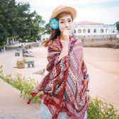 波西米亞復古風情紅色圍巾女旅游度假沙灘巾海邊防曬披肩優樂居生活館
