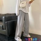 運動長褲 灰色運動褲女2021流行褲子寬鬆休閒高腰垂感顯瘦直筒闊腿拖地長褲新品