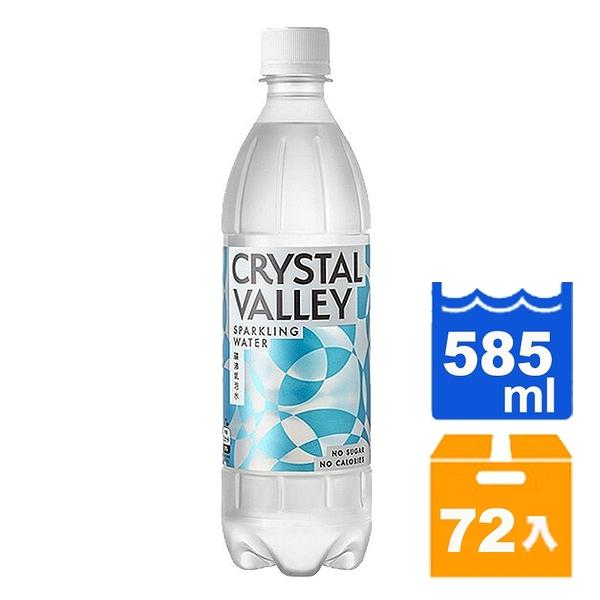 金車 礦沛 氣泡水 585ml (24入)x3箱【康鄰超市】