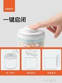 安扣堅果收納罐密封罐塑料食品廚房用透明零食干果密封罐子大容量 WD  一米陽光