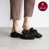 中大尺碼女鞋 方頭絨面蝴蝶結低跟包鞋/樂福鞋 40-45碼 172巷鞋舖【ZX888-3】
