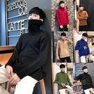 高領毛衣男韓版潮流寬鬆個性港仔文藝加厚bf學院風情侶針織衫  『魔法鞋櫃』