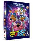 七龍珠改(14~27話)  DVD [國日雙語]   - Dragon Ball KAI   ドラゴンボール改