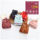 零錢包-簡約風格束口背包造型零錢收納袋-共6色-A19190302-天藍小舖