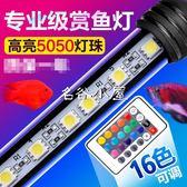 【618好康又一發】魚缸潛水燈水族箱防水燈魚缸燈亮超