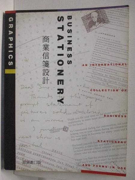 【書寶二手書T6/設計_JR5】Business Stationery商業信箋設計