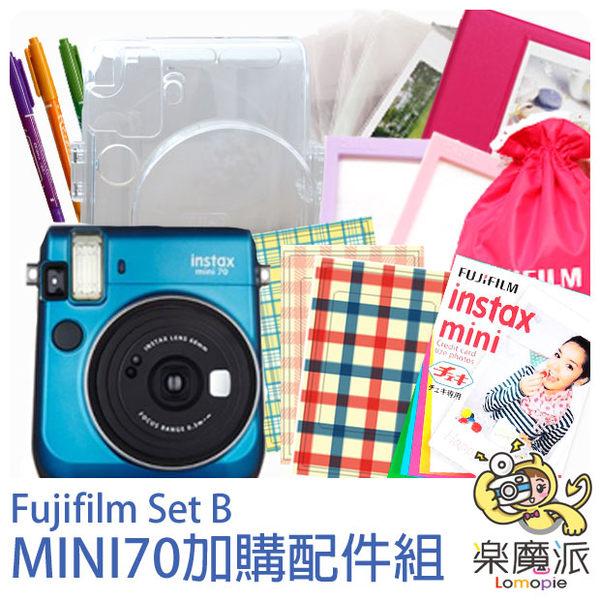 富士拍立得 MINI70 加購用配件組 底片相本相框水晶殼框貼 與相機一起購買免運