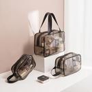 透明旅行化妝包 手提包 收納袋 手提收納包 加厚PVC 手拿收納袋 洗漱包 化妝包 盥洗包【RB567】