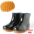 雨鞋 深筒雨靴雨鞋男高筒短筒雨鞋加棉保暖防滑雨靴套鞋大碼雨靴46【免運85折】