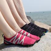 情侶沙灘鞋 潛水鞋迷彩速幹鞋 游泳涉水溯溪鞋【非凡上品】nx2309