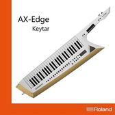 【非凡樂器】Roland【AX-Edge】49鍵合成器鍵盤/白色/可更換刀刃側板/公司貨保固