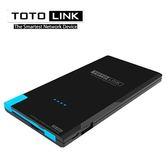 TOTO LINK TB5000 極薄快充5000mAh 行動電源