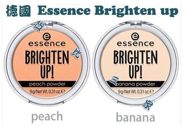 Essence 香蕉蜜粉餅 修顏 修影 隔離 粉底 打光 飾底 補妝神器