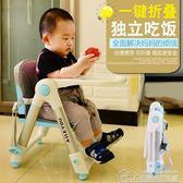寶寶餐椅嬰幼兒童小孩吃飯可折疊便攜式多功能安全餐桌椅飯桌 居樂坊生活館YYJ