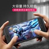 充電殼 iPhone6背夾充電寶白宇同款蘋果7plus原裝電池專用X一體6S手機殼沖 3C優購