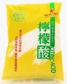 以馬內利 天然檸檬酸 600gx5包