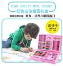 X-SRU水彩筆48色小學生60色72色水彩筆粗頭公主畫畫筆套裝