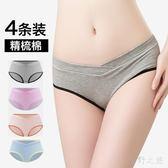 純棉低腰懷孕期托腹夏季透氣大碼孕婦內褲WZ1685 【野之旅】