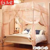 蚊帳 蚊帳三開門落地支架加密1.5加厚1.8m1.2米床雙人家用網紅 【全館9折】