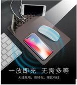 現貨   qi無線充鼠標墊 增強版pro 蘋果手機無線充電器iphone x 手機支架