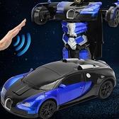 遙控車 手勢感應遙控變形汽車金剛機器人遙控車充電動男孩賽車兒童玩具車【快速出貨八折鉅惠】