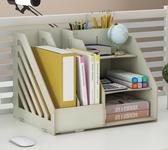 辦公用品桌面收納盒抽屜式書立創意書架文件資料架文具置物架木質igo