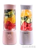格立高便攜式榨汁機家用水果小型充電迷你炸果汁機電動學生榨汁杯 歌莉婭