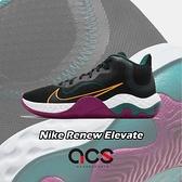 Nike 籃球鞋 Renew Elevate 黑 綠 男鞋 全新鞋款 React 緩震中底【ACS】 CK2669-005