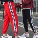 【加大碼】側邊字母印花休閒運動褲/縮口褲/束腳褲 3色 M-5XL碼【CM65221】
