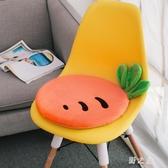 水果記憶棉坐墊學生座墊地上椅子辦公室椅墊凳子夏天透氣屁股墊子 qz6087【野之旅】