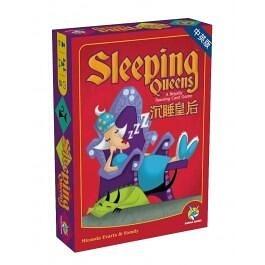 『高雄龐奇桌遊』 沉睡皇后周年版 Sleeping Queens Anniversary 繁體中文版 正版桌上遊戲專賣店