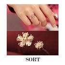 戒指 可愛款五瓣花水晶微鑲水鑽開口式戒指【1DDR0044】